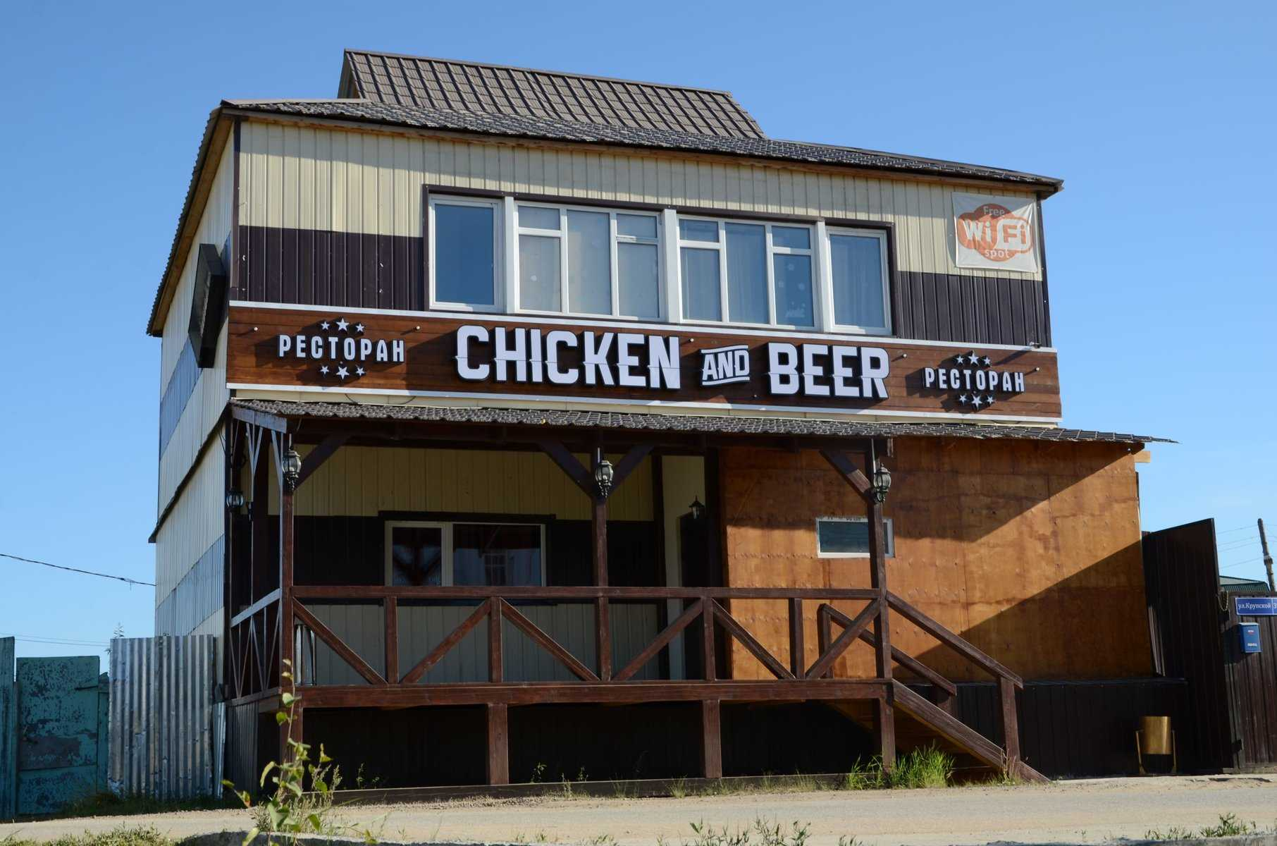 Chicken and beer фото 1